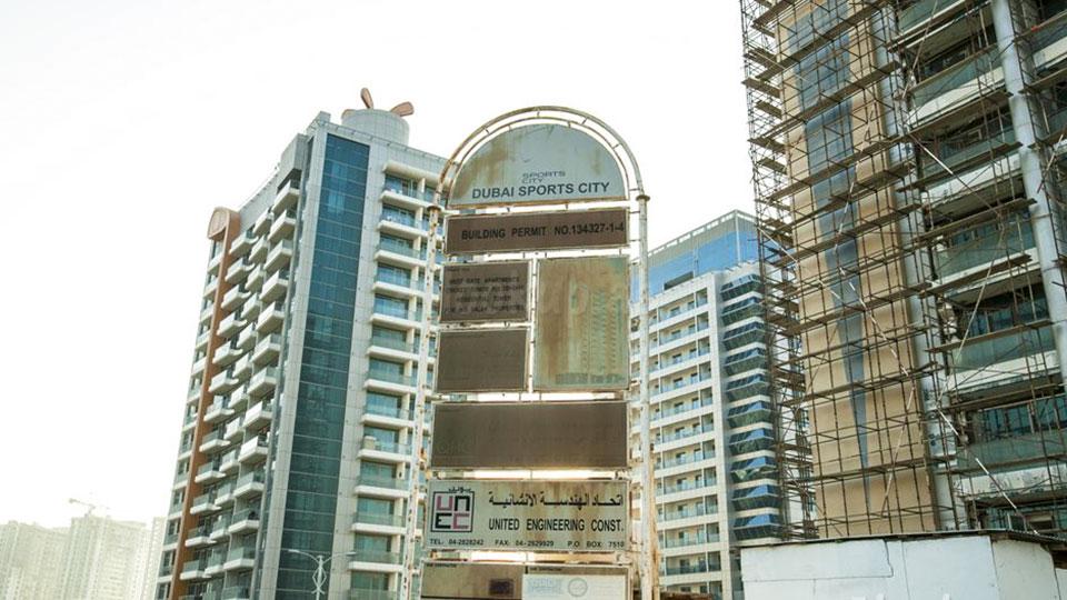 cricket-tower-dubai-sports-city-3